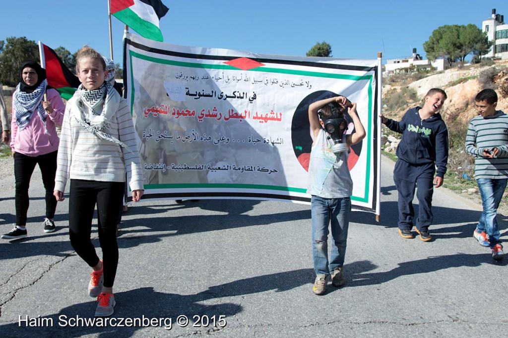 Nabi Saleh 20/11/2015 | IMG_0470