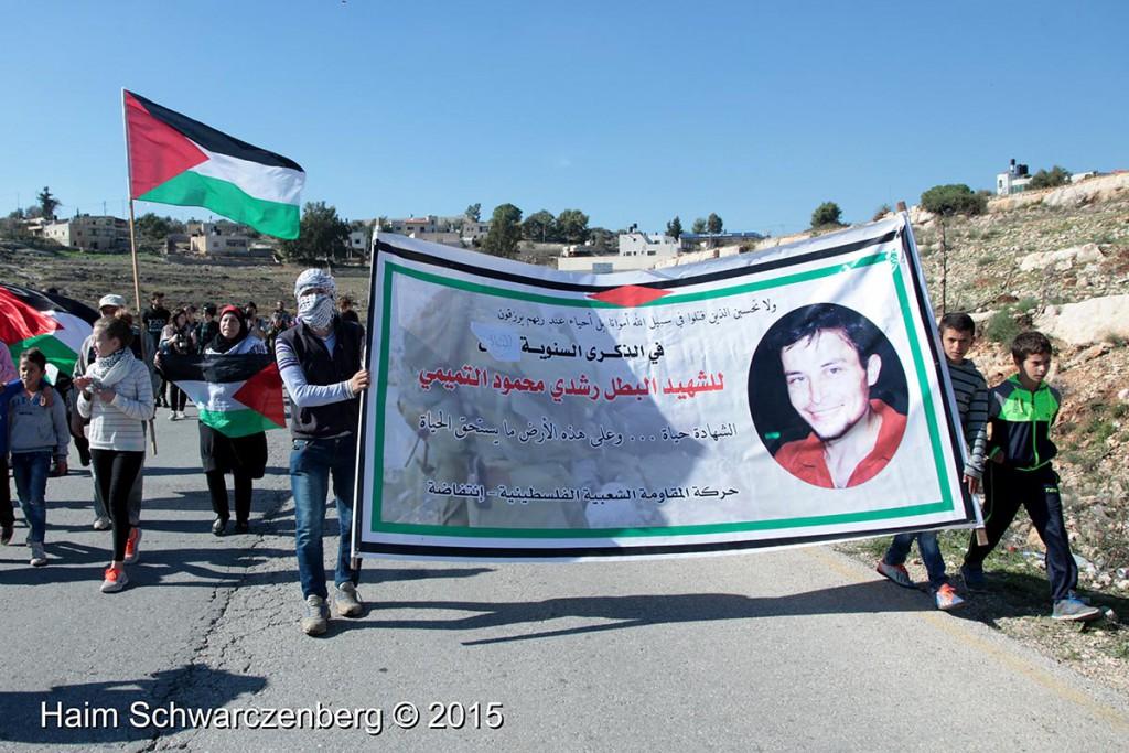 Nabi Saleh 20/11/2015 | IMG_0478