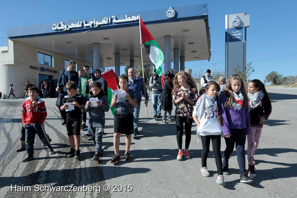 Nabi Saleh 04/12/2015 | IMG_0654