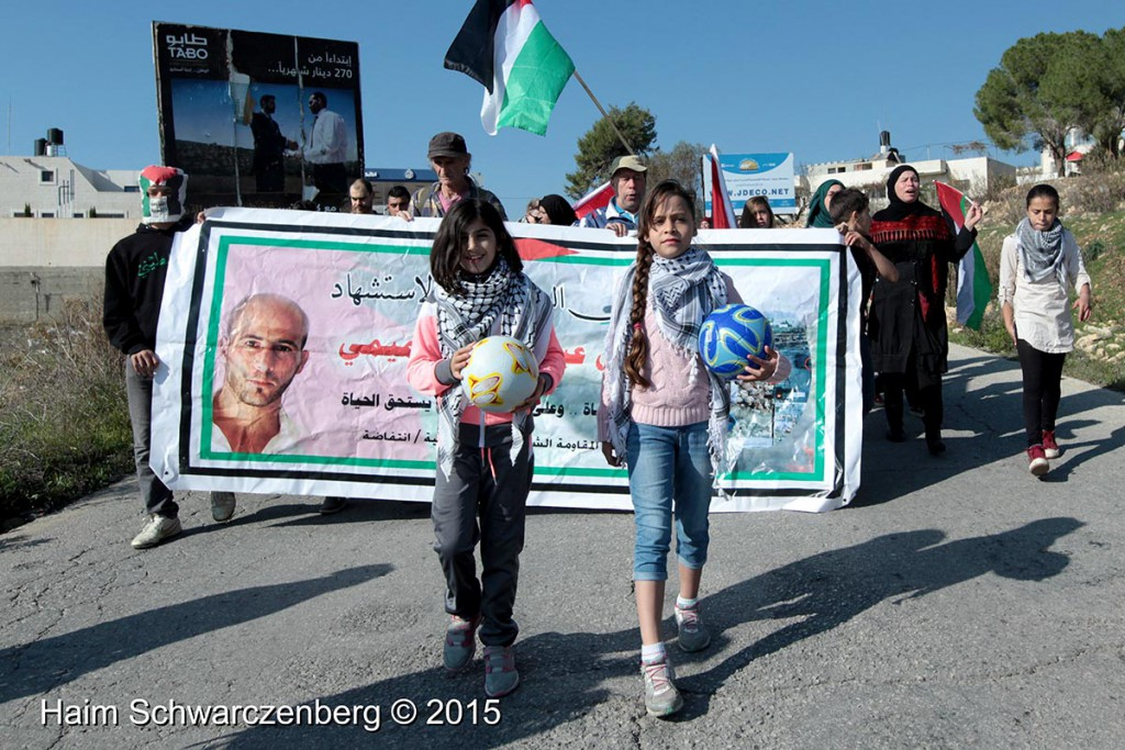 Nabi Saleh 11/12/2015 | IMG_0700