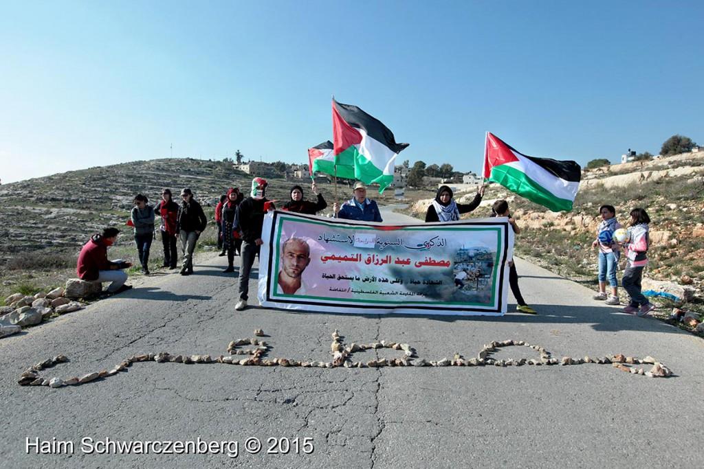 Nabi Saleh 11/12/2015 | IMG_0801