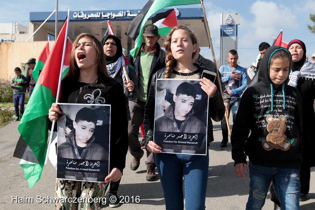 Nabi Saleh 22/01/2016 | IMG_1375