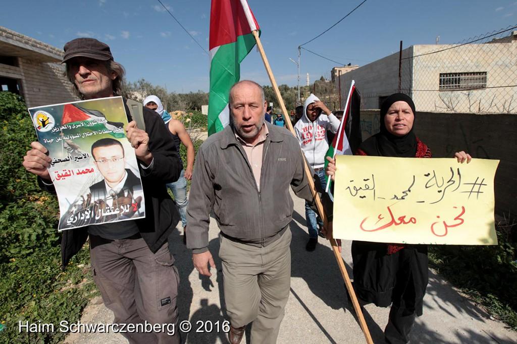 Nabi Saleh 05/02/2016 | IMG_1577