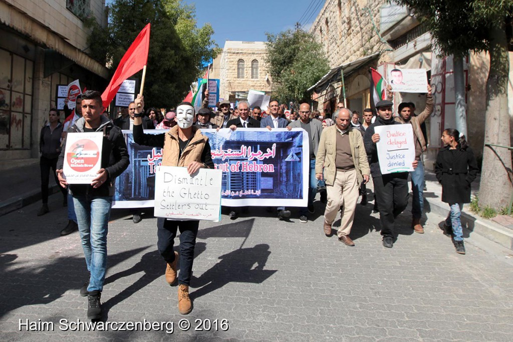 Protest in Hebron: Dismantle the Ghetto! Settlers leave Hebron! 20/02/2016 | IMG_1805