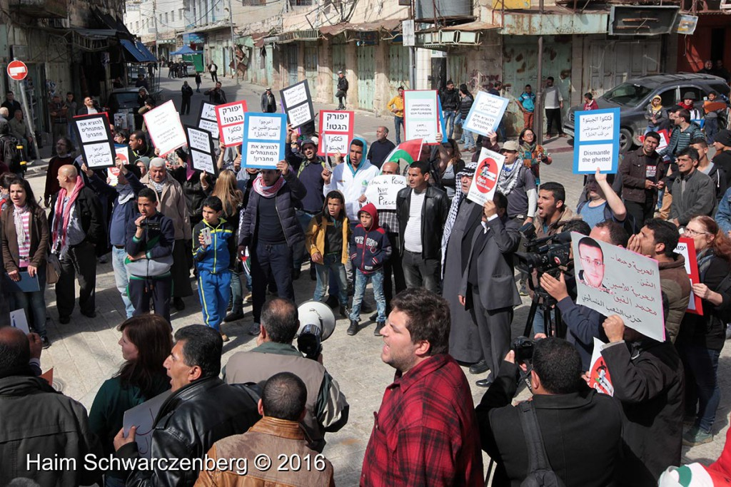 Protest in Hebron: Dismantle the Ghetto! Settlers leave Hebron! 20/02/2016 | IMG_1834