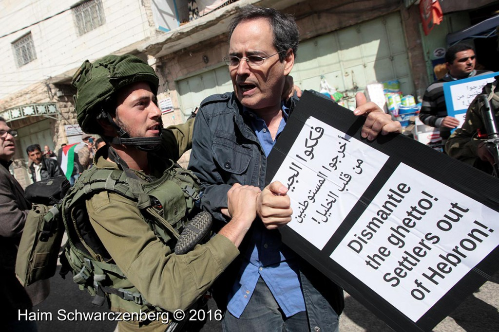 Protest in Hebron: Dismantle the Ghetto! Settlers leave Hebron! 20/02/2016 | IMG_1961