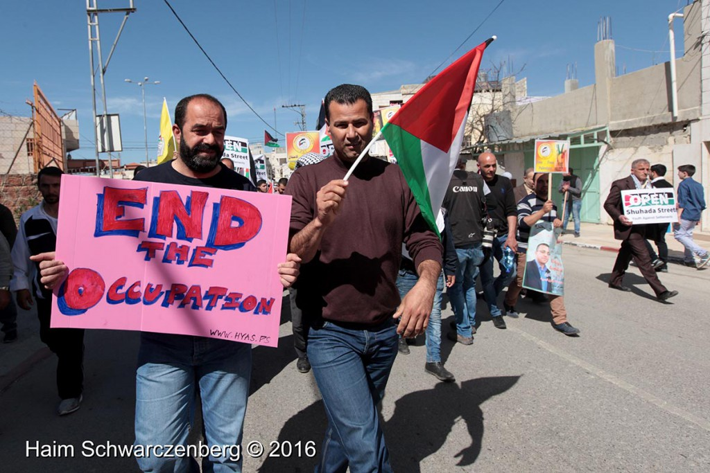 Open Shuhadaa street, Hebron 26/02/2016 | IMG_2178