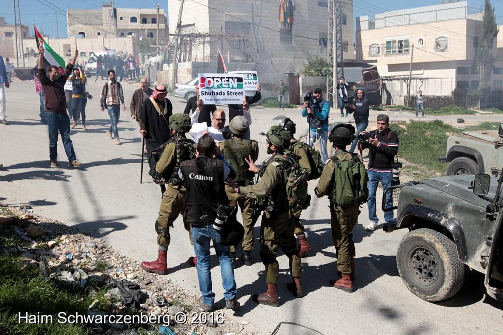 Open Shuhadaa street, Hebron 26/02/2016 | IMG_2206