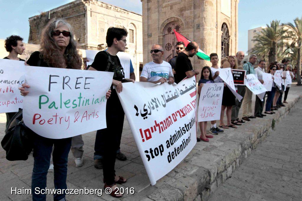 Free Darin Tatur, Jaffa, 25.6.2016 | IMG_3722