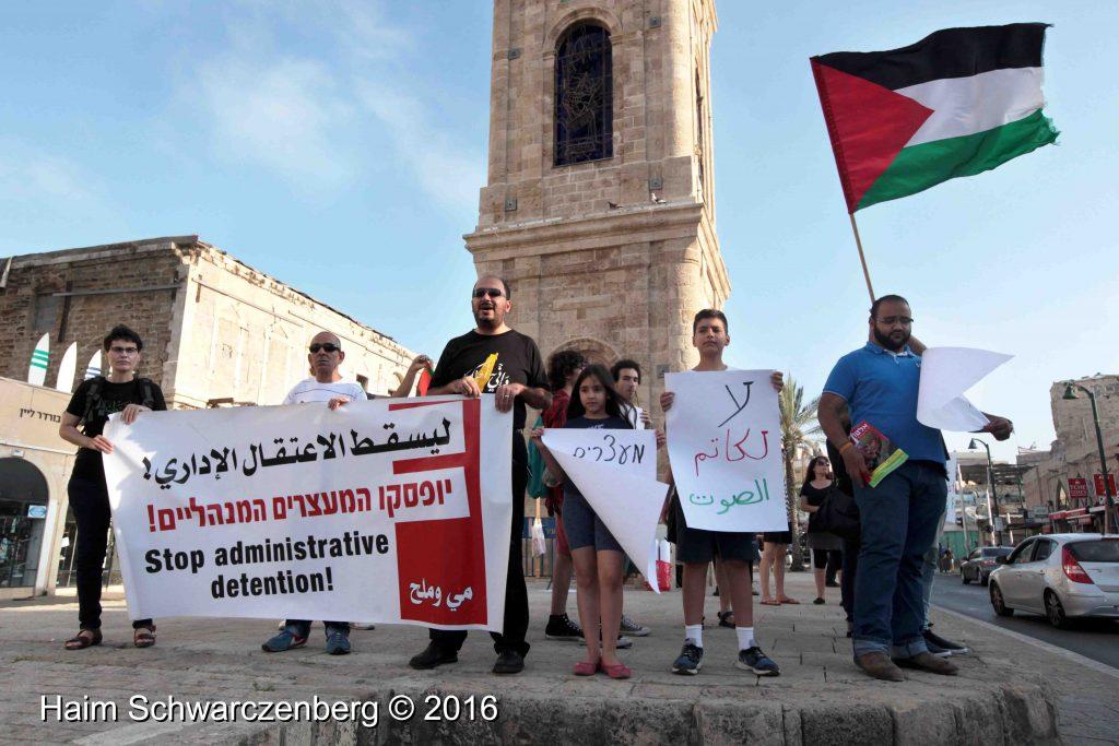 Free Darin Tatur, Jaffa, 25.6.2016 | IMG_3733