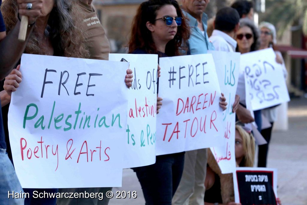 Free Darin Tatur, Jaffa, 25.6.2016 | IMG_4102