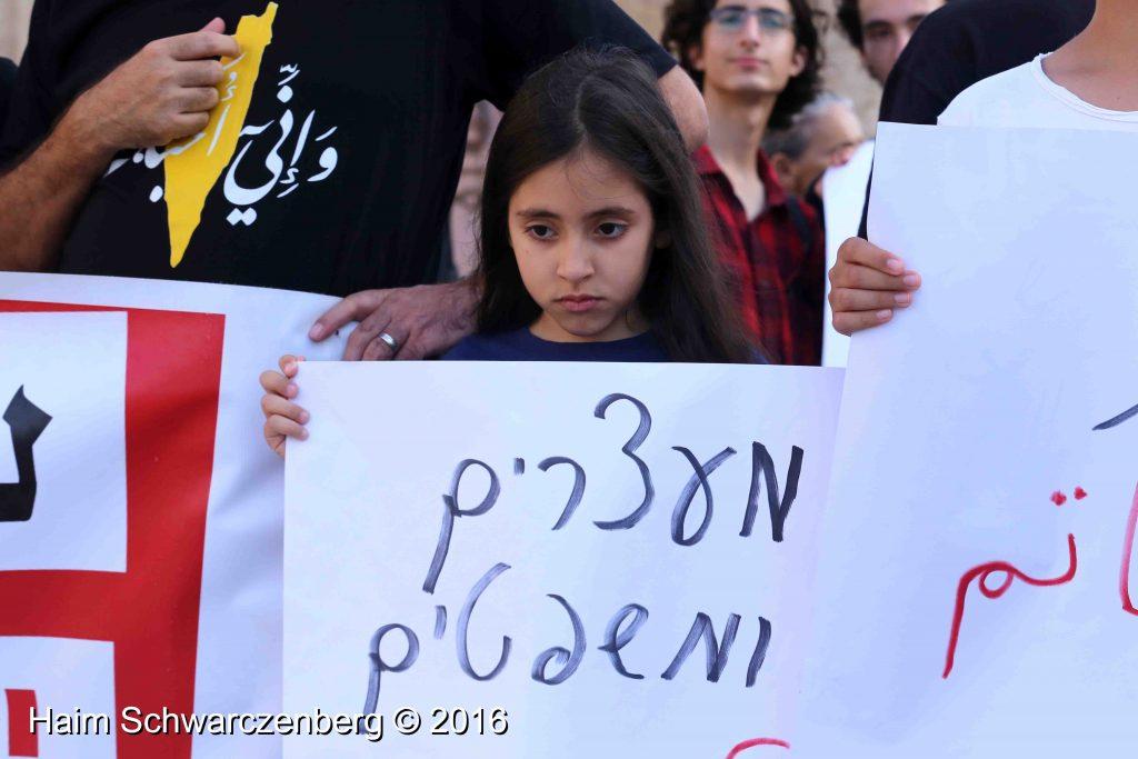 Free Darin Tatur, Jaffa, 25.6.2016 | IMG_4124