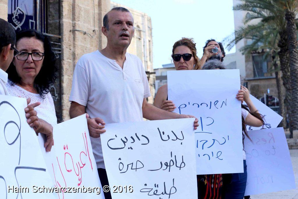 Free Darin Tatur, Jaffa, 25.6.2016 | IMG_4129
