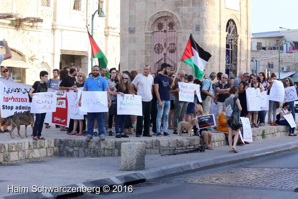 Free Darin Tatur, Jaffa, 25.6.2016 | IMG_4141