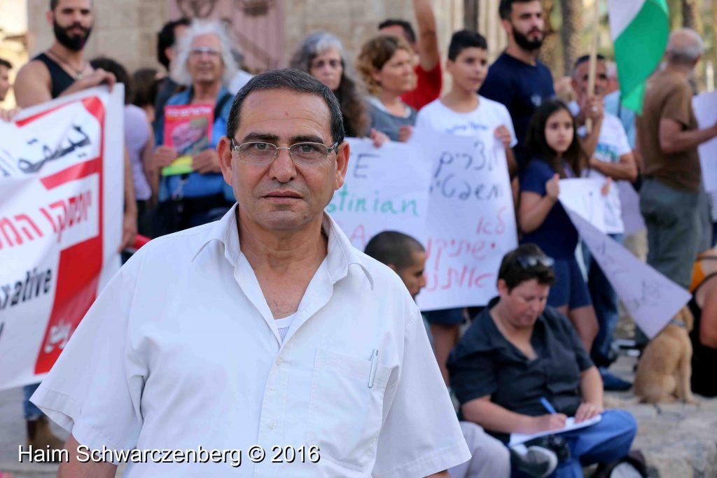 Free Darin Tatur, Jaffa, 25.6.2016 | IMG_4173