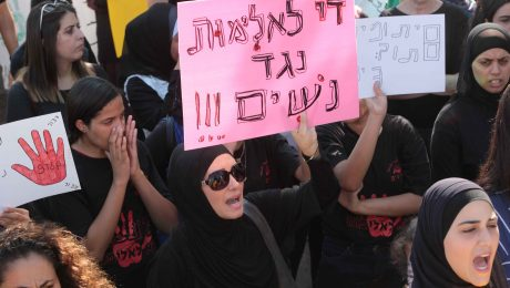 Several hundreds, Palestinians and Israeli Jews, marched today in Jaffa, protesting the surge of violence targeting women. The latest victim, Huda Khil, a mother of four, was murdered by her brother in front of relatives earlier this week in Jaffa. Palestinian women are doubly vulnerable to domestic violence as the police remains indifferent to threats made against them and to the proliferation of guns in impoverished and marginalized Palestinian communities.  Protesters, including MK Haneen Zoabi and Ahmad Tibi, marched along al-Hilweh / Yefet street, the main thoroughfare in the Ajami quarter, demanding freedom, equality and protection from violence.