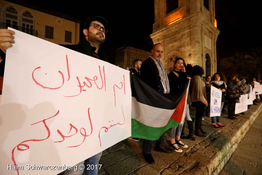 Jaffa: Demonstration against Home Demolitions in Umm al-Hiran | FW7A3829