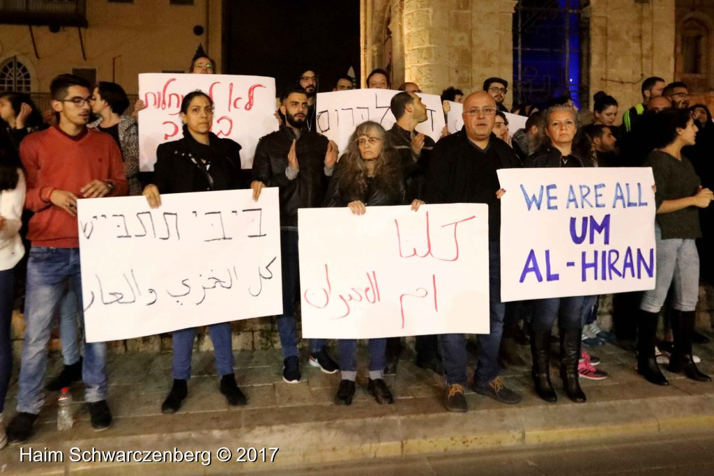 Jaffa: Demonstration against Home Demolitions in Umm al-Hiran | FW7A4013
