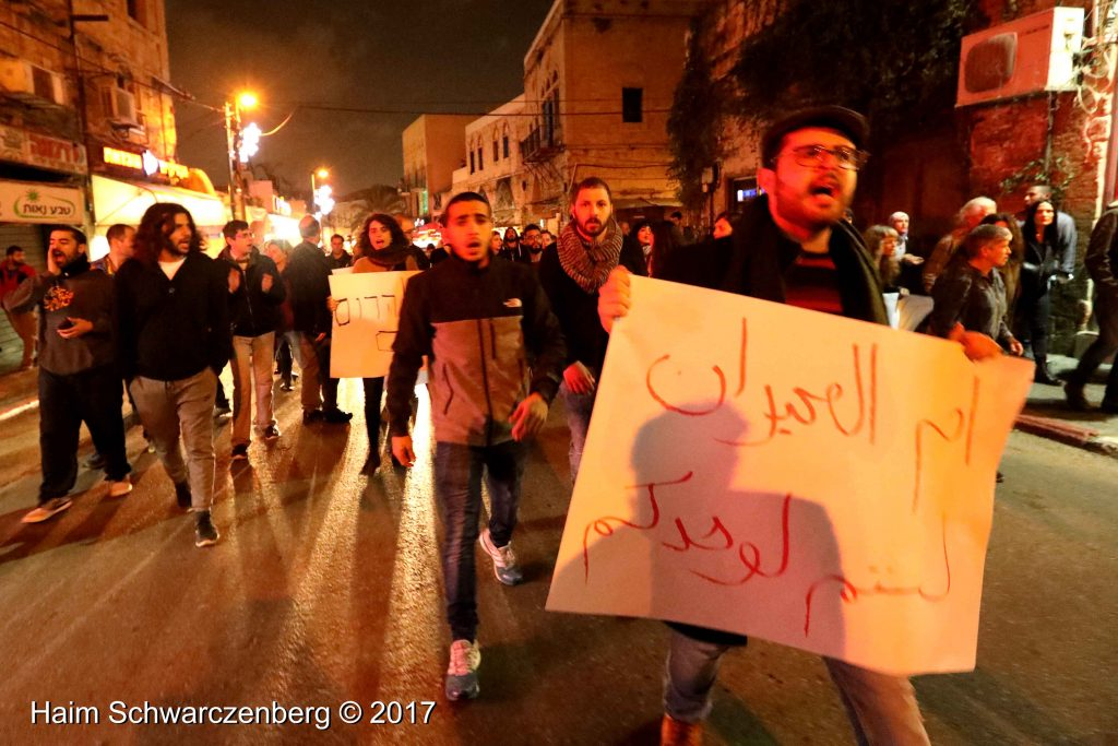 Jaffa: Demonstration against Home Demolitions in Umm al-Hiran | FW7A4102