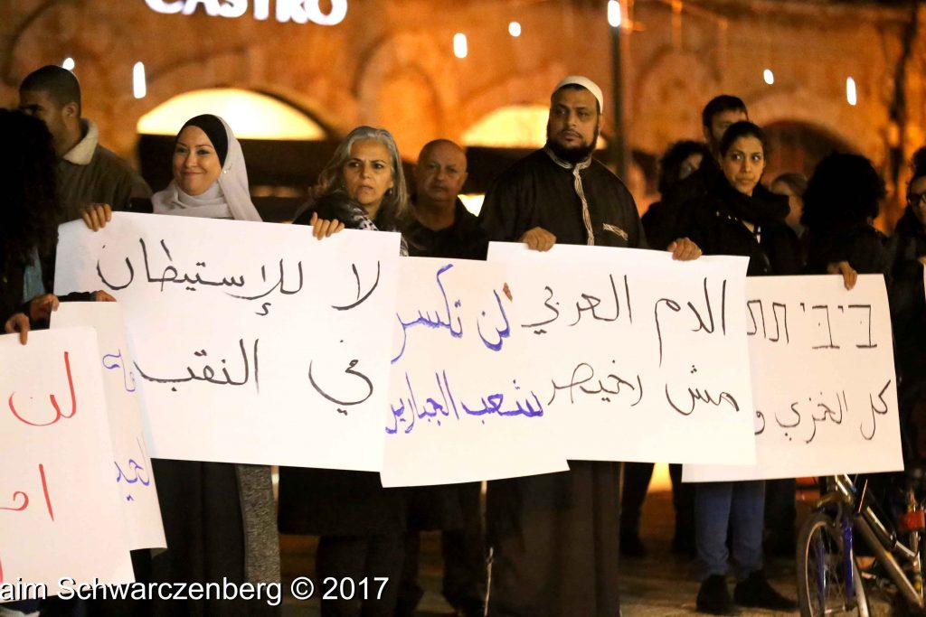 Jaffa: Demonstration against Home Demolitions in Umm al-Hiran | IMG_6674