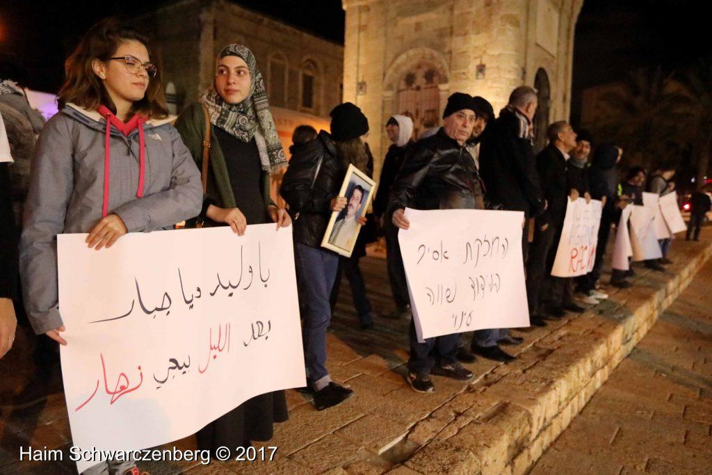 Free Walid Daqqa - Jaffa, 2 February, 2017 | FW7A5523