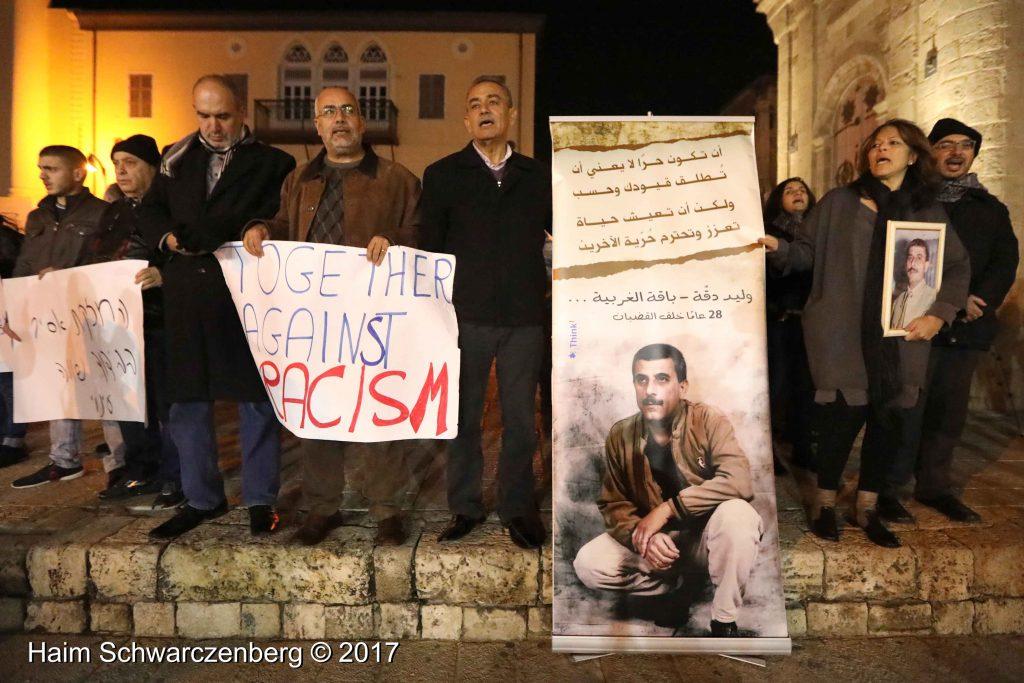 Free Walid Daqqa - Jaffa, 2 February, 2017 | FW7A5594