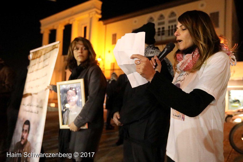 Free Walid Daqqa - Jaffa, 2 February, 2017 | FW7A5606