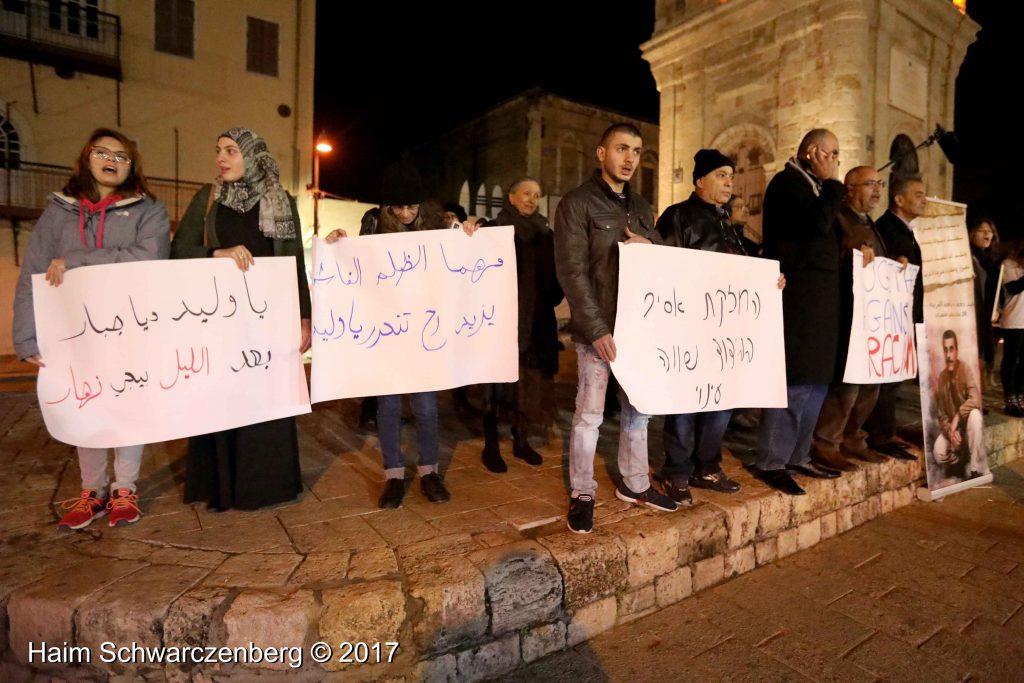 Free Walid Daqqa - Jaffa, 2 February, 2017 | FW7A5632