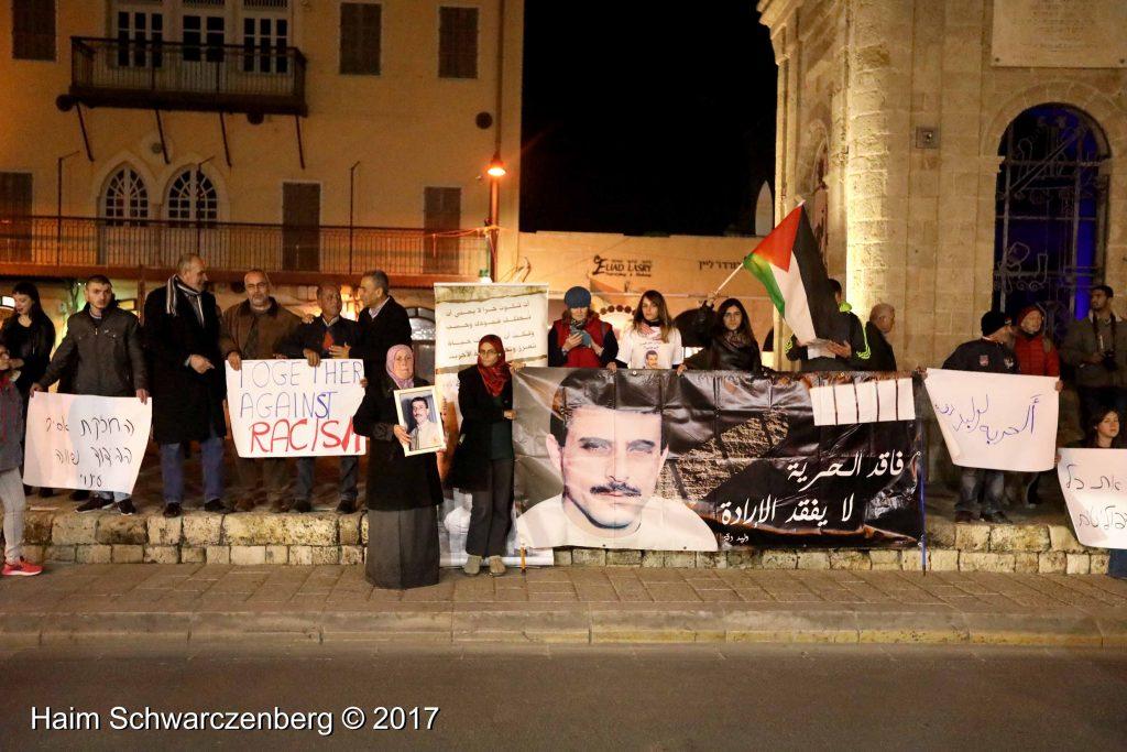 Free Walid Daqqa - Jaffa, 2 February, 2017 | FW7A5653