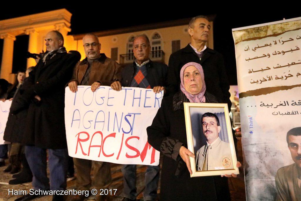 Free Walid Daqqa - Jaffa, 2 February, 2017 | FW7A5668