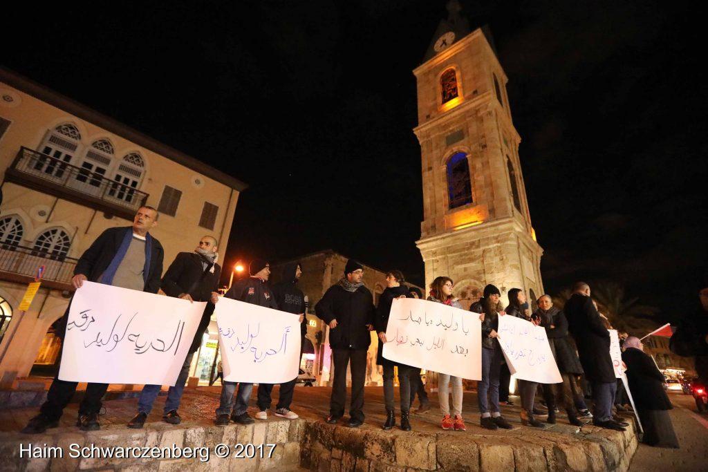 Free Walid Daqqa - Jaffa, 2 February, 2017 | FW7A5696
