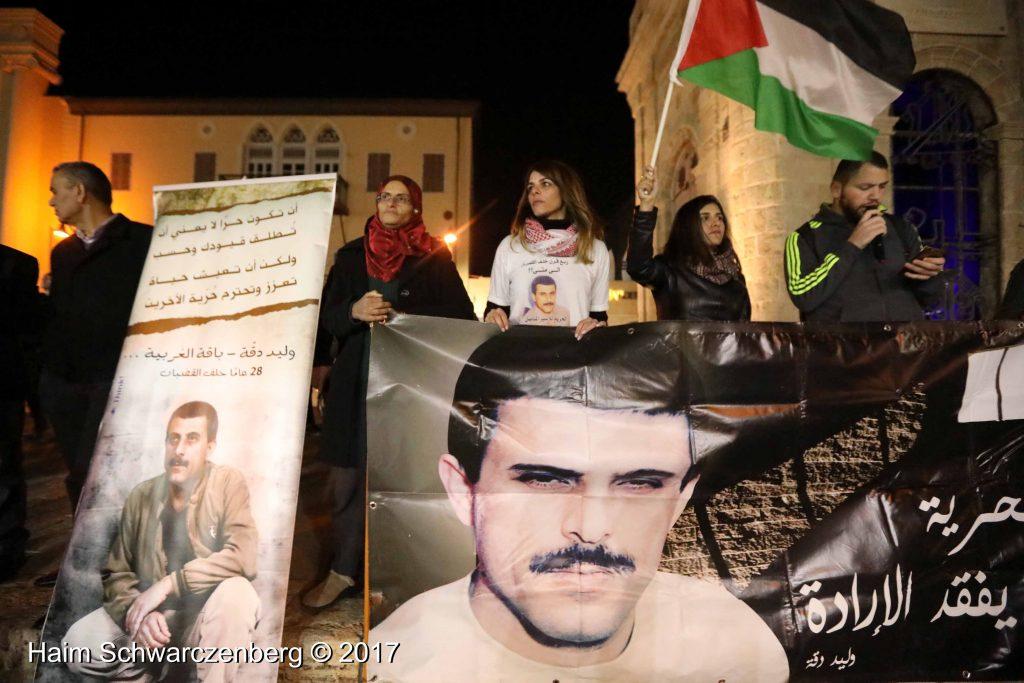 Free Walid Daqqa - Jaffa, 2 February, 2017 | FW7A5704