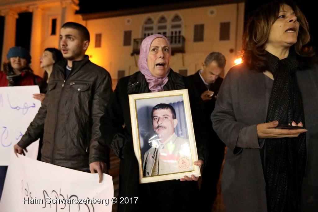 Free Walid Daqqa - Jaffa, 2 February, 2017 | FW7A5715