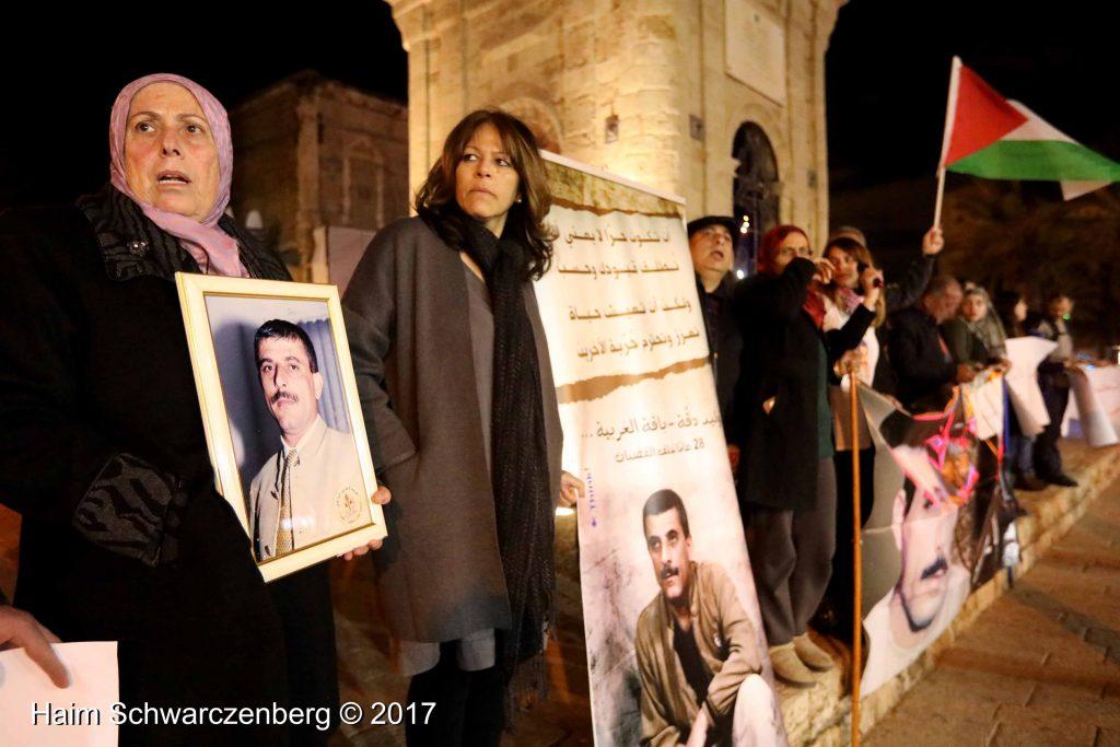 Free Walid Daqqa - Jaffa, 2 February, 2017 | FW7A5740