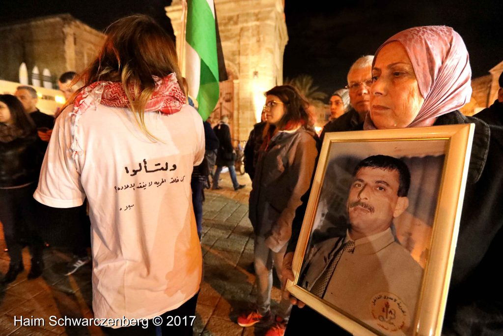 Free Walid Daqqa - Jaffa, 2 February, 2017 | FW7A5871