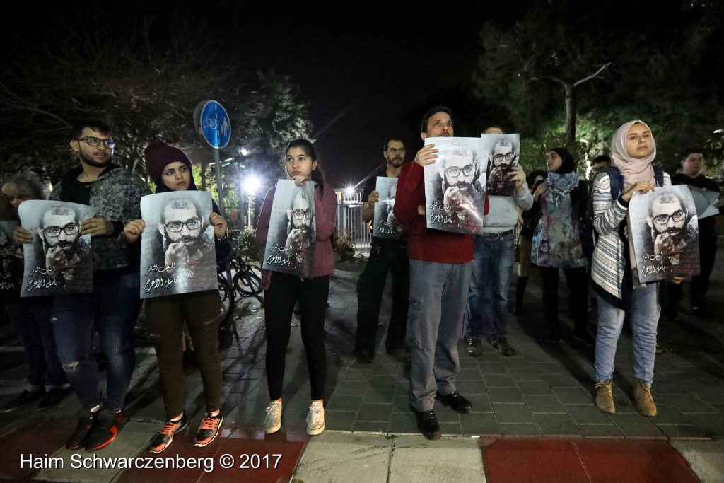 Demanding the Release of Basil al-Araj's body | FW7A9650