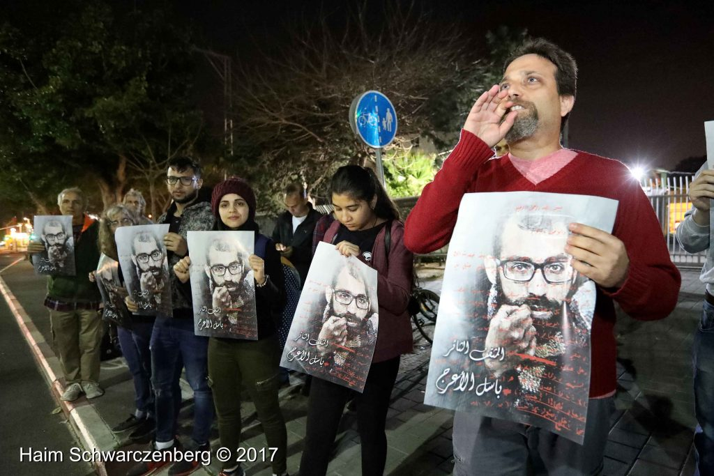 Demanding the Release of Basil al-Araj's body | FW7A9696
