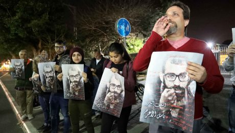 "Scores of Palestinian and Israeli activists demonstrated in front of the Israeli Pathological Institute in Jaffa, demanding the release of the body of Basil al-Araj to his family. Al-Araj, a 31 year old renowned activist from the village of Wallajeh (near Bethlehem), had been a longtime organizer of direct actions against the Israeli occupation, such as the ""Freedom Riders"" of 2011. He had also been captured and tortured by the Palestinian Authority and had been pursued by the Israeli army since his release from the PA prison last fall. In the pre-dawn hours of 6 March, 2017, special Israeli forces raided a house in al-Bireh where al-Araj was hiding. Knowing he would not survive the raid, al-Araj resisted, and was shot and killed by the soldiers. Israel has been holding his body ever since, refusing to release to his family and let him be buried. The activists protesting in Jaffa demanded its immediate release without conditions so that his family and loved ones can mourn his tragic passing. Chat Conversation End"