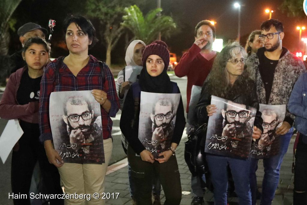Demanding the Release of Basil al-Araj's body | FW7A9771
