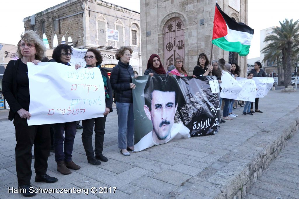 Jaffa stands in solidarity with Palestinian political prisoners | FW7A2941
