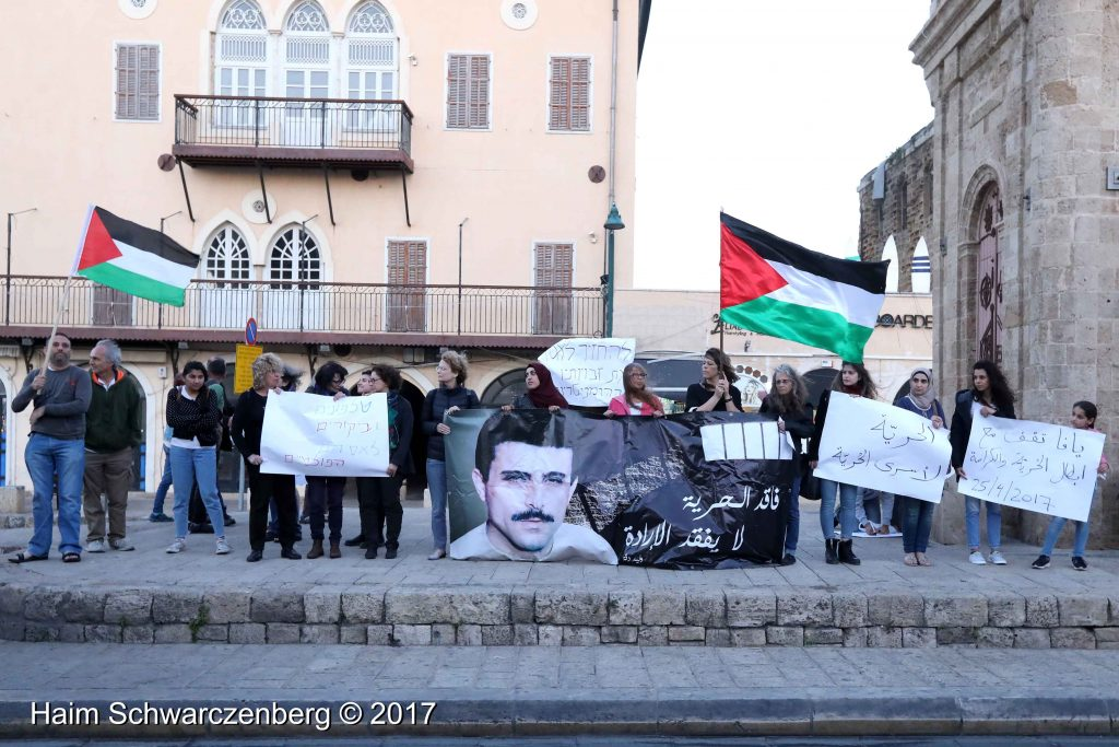 Jaffa stands in solidarity with Palestinian political prisoners | FW7A2950