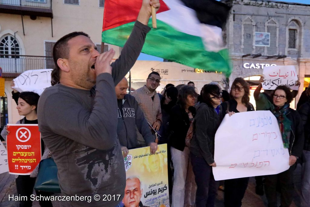 Jaffa stands in solidarity with Palestinian political prisoners | FW7A3156