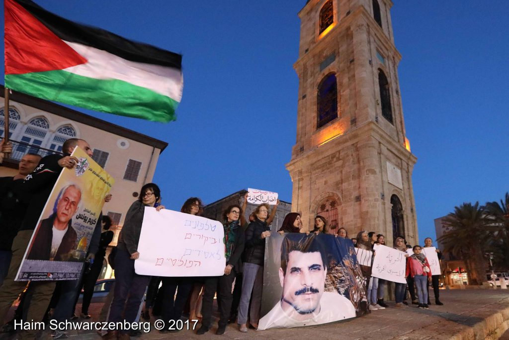 Jaffa stands in solidarity with Palestinian political prisoners | FW7A3248