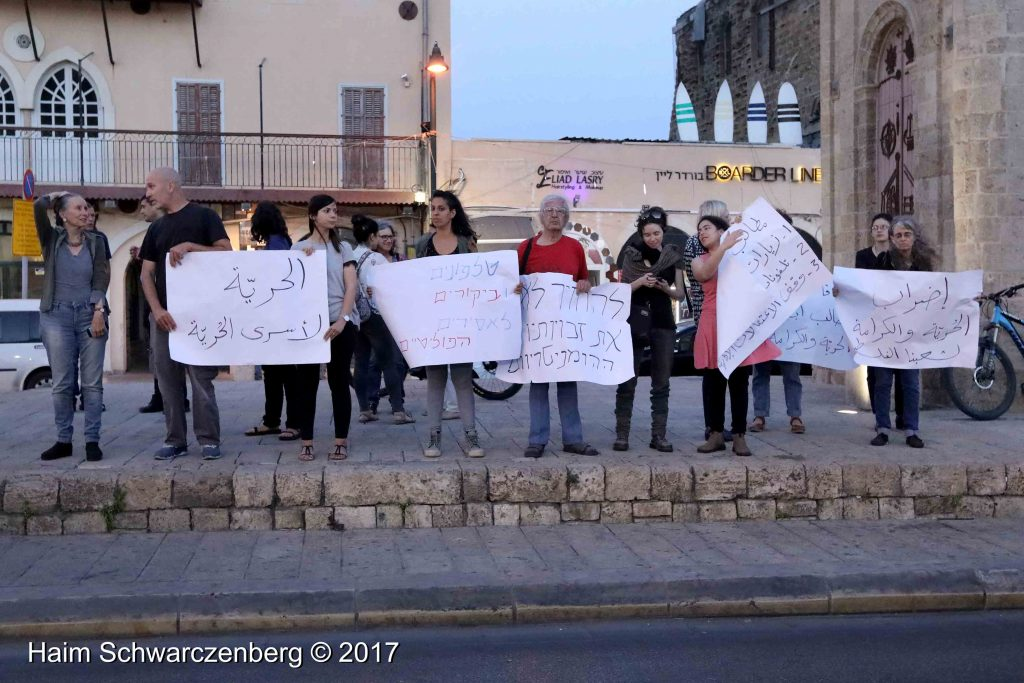 Jaffa stands in solidarity with Palestinian political prisoners | FW7A4663