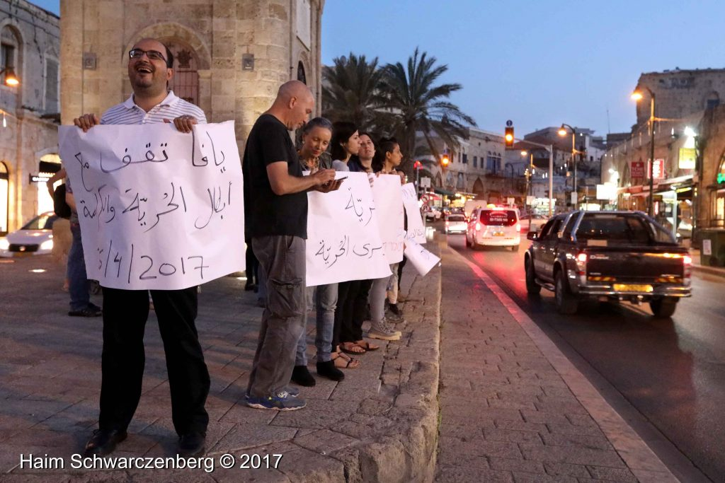 Jaffa stands in solidarity with Palestinian political prisoners | FW7A4683