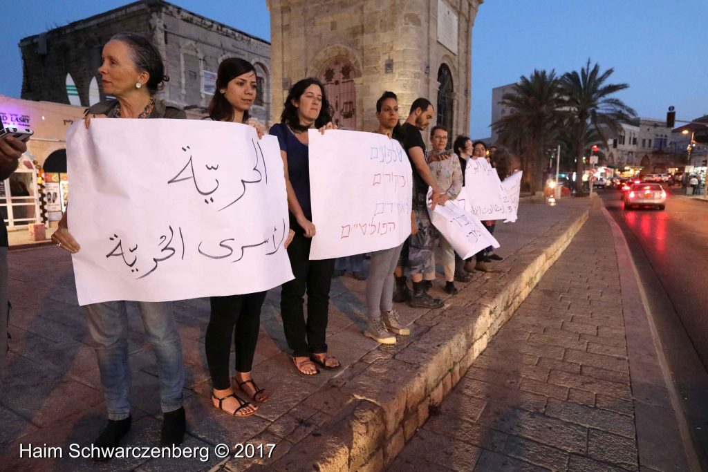 Jaffa stands in solidarity with Palestinian political prisoners | FW7A4696