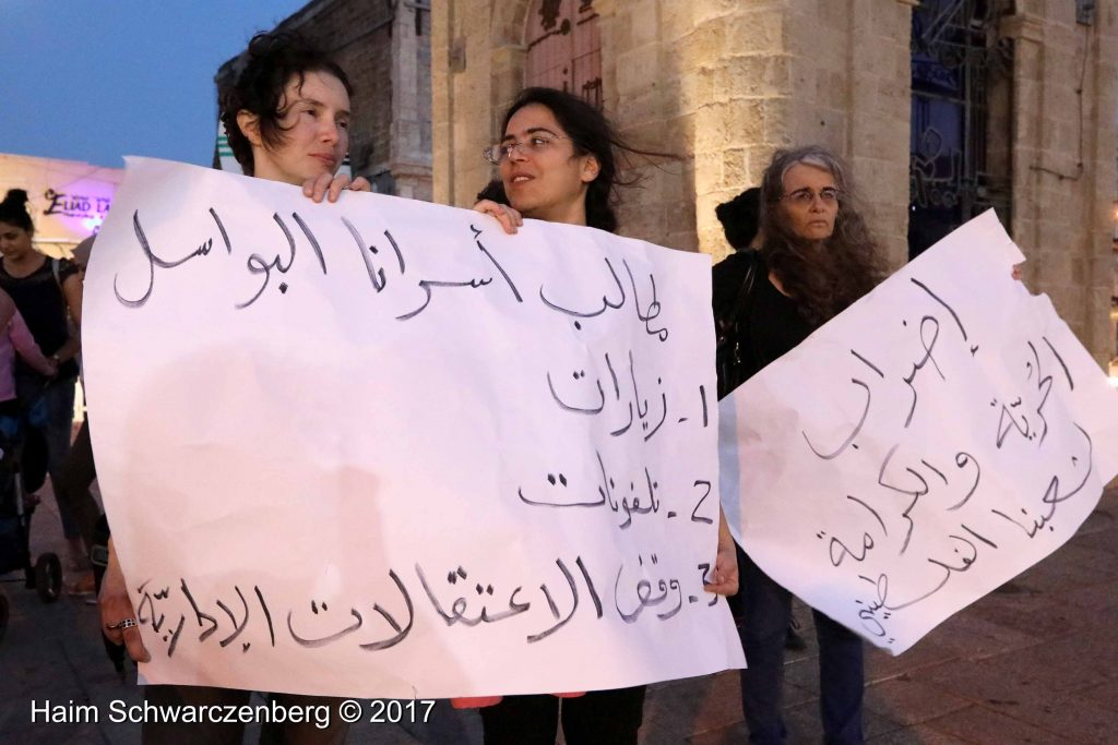 Jaffa stands in solidarity with Palestinian political prisoners | FW7A4721