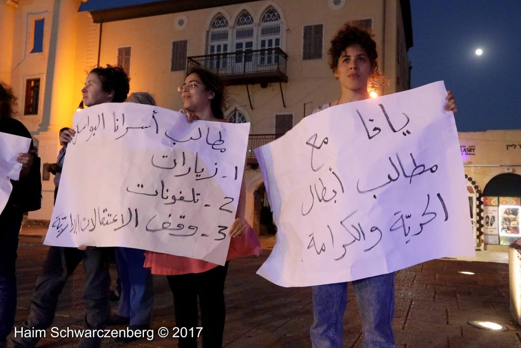Jaffa stands in solidarity with Palestinian political prisoners | FW7A4732