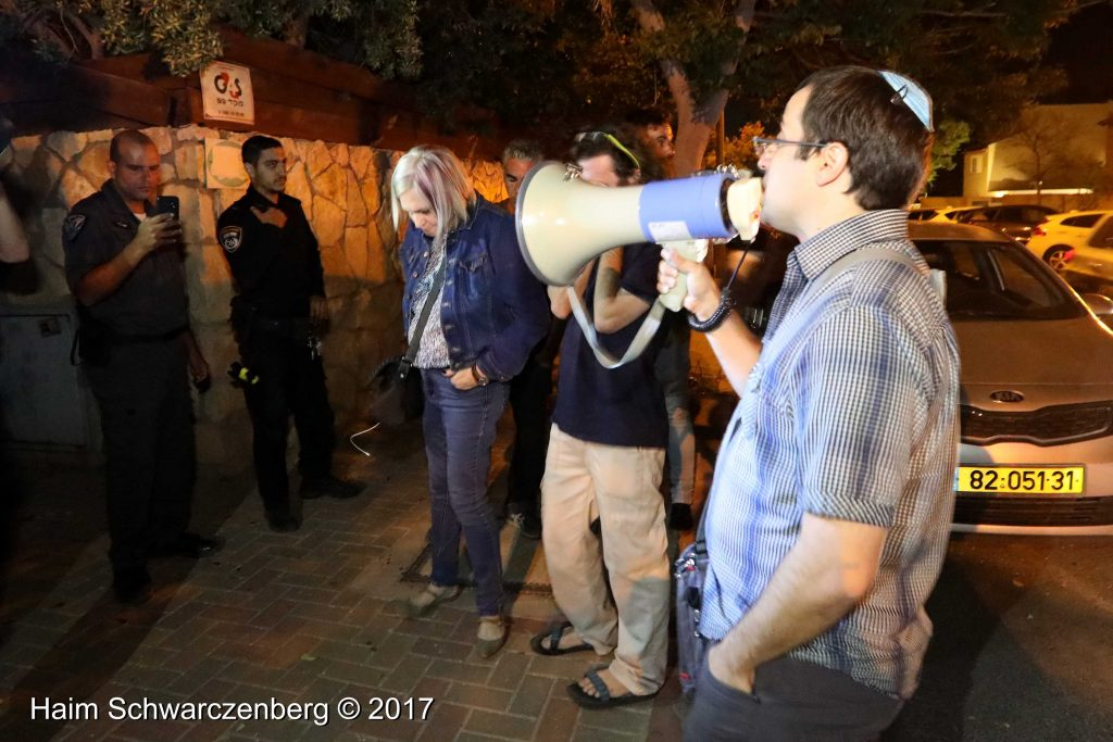 Protest against Israeli Weapons Export and Complicity in Ethnic Cleansing | FW7A6522