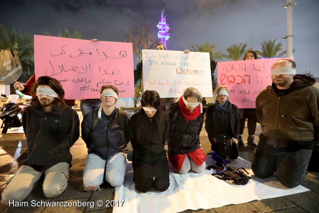 Vigil in solidarity with the jailed Tamimi women | FW7A0389